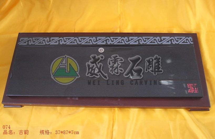 新式茶盤-71