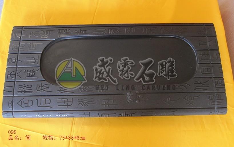 新式茶盤-95