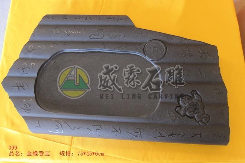 新式茶盤-96
