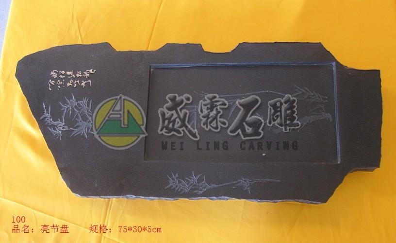 新式茶盤-97