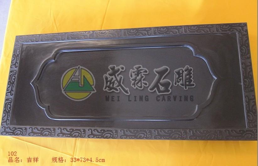 新式茶盤-99