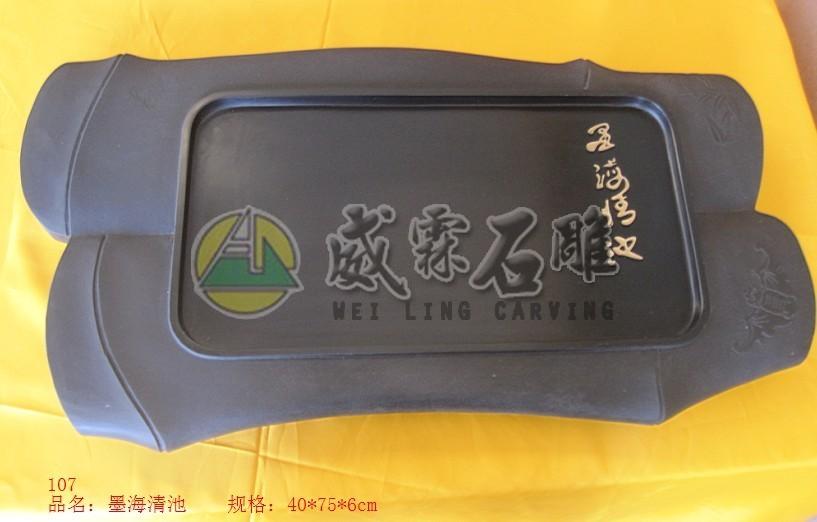 新式茶盤-104