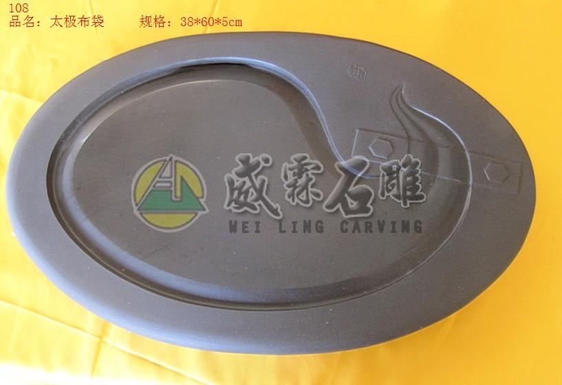 新式茶盤-105