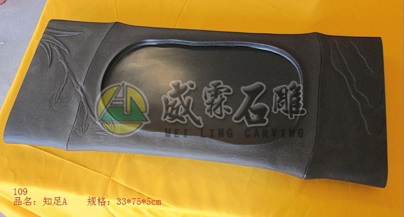 新式茶盤-106