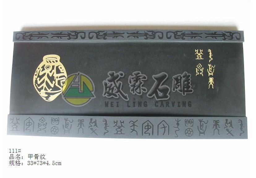 新式茶盤-108