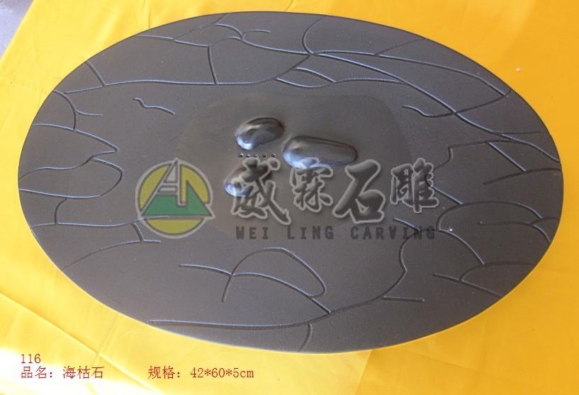 新式茶盤-113