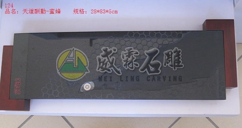 新式茶盤-121