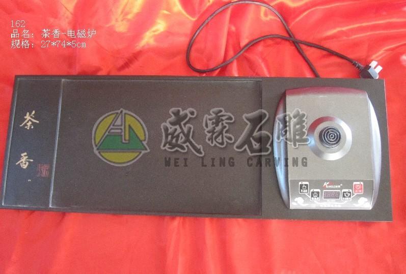 新式茶盤-143