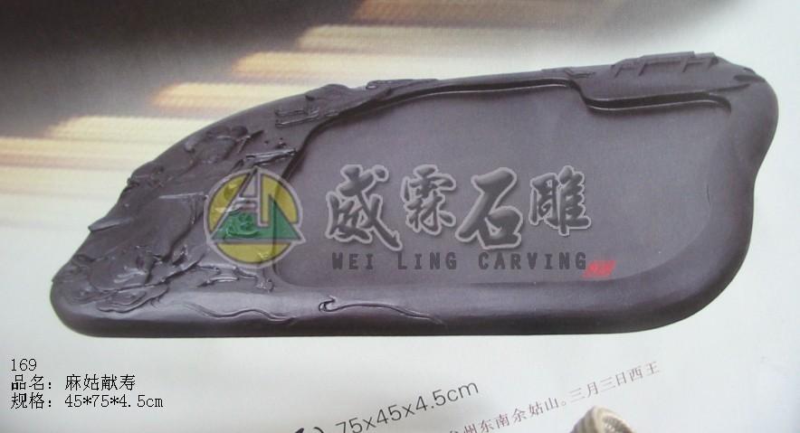 新式茶盤-149