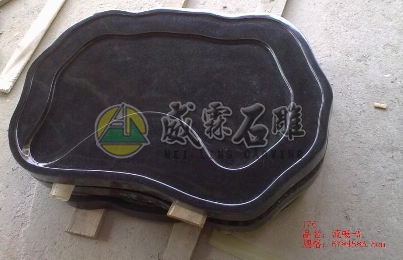 新式茶盤-156