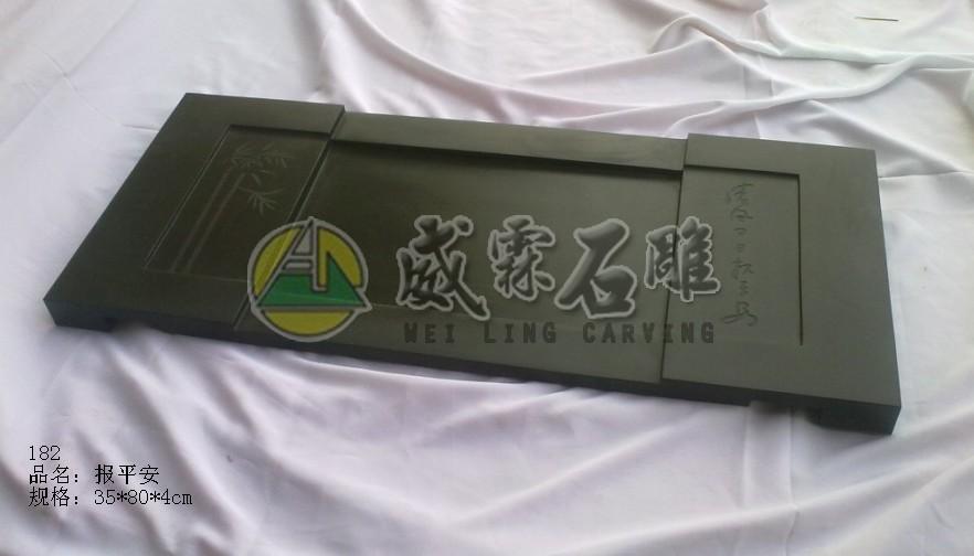 新式茶盤-162