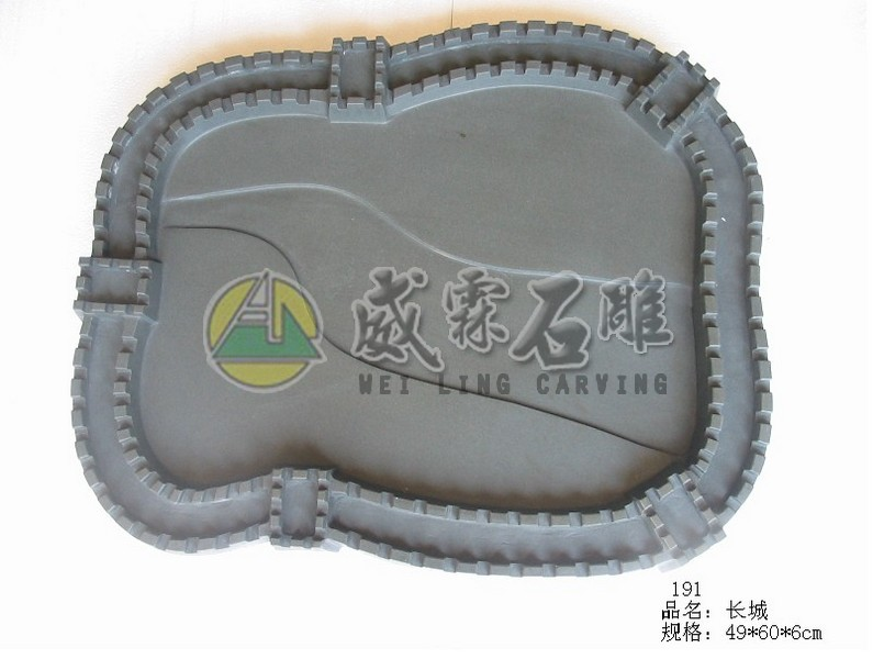 新式茶盤-171
