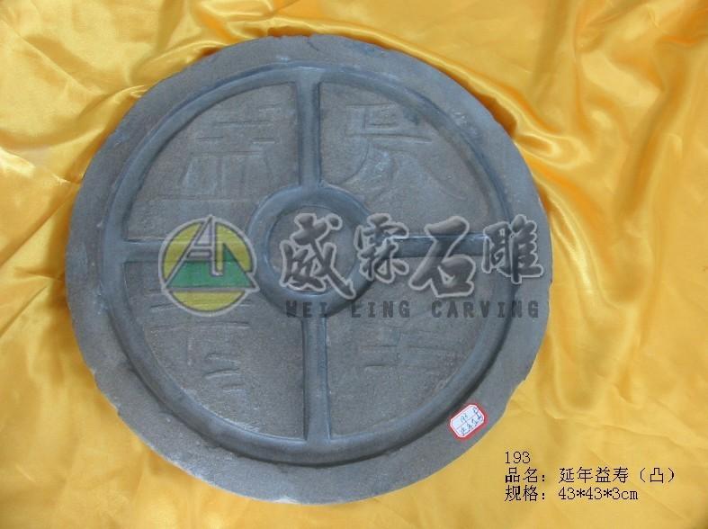 新式茶盤-173
