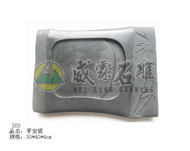新式茶盤-183
