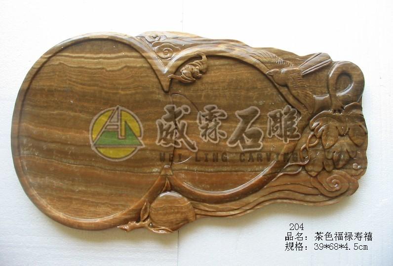 新式茶盤-184