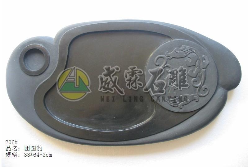 新式茶盤-186