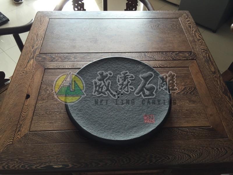 新式茶盤-206