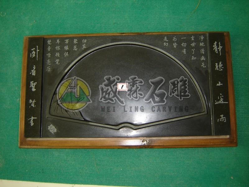 新式茶盤-215