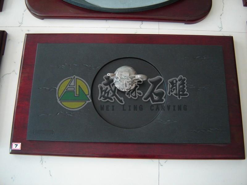 新式茶盤-220
