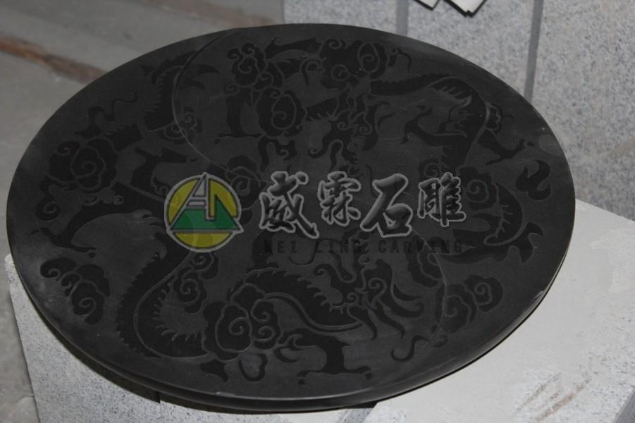 新式茶盤-230