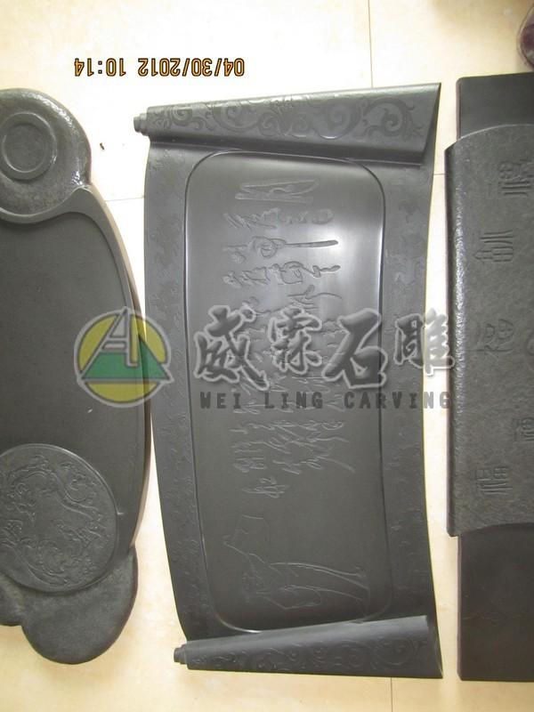 新式茶盤-236