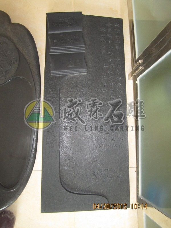 新式茶盤-238
