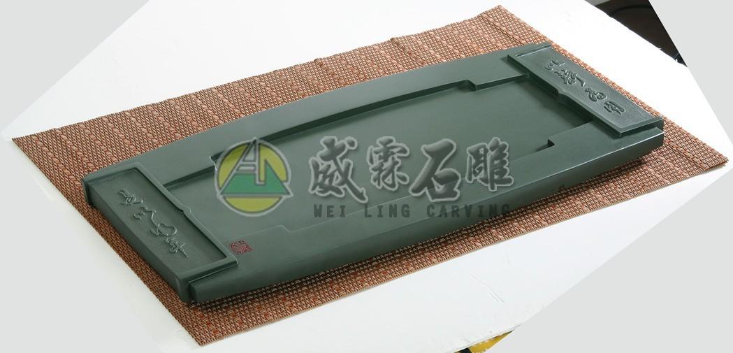新式茶盤-262