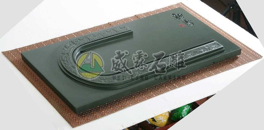 新式茶盤-266