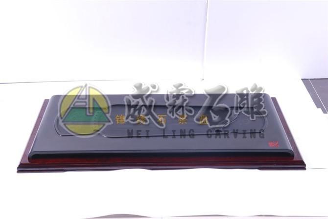 新式茶盤-268