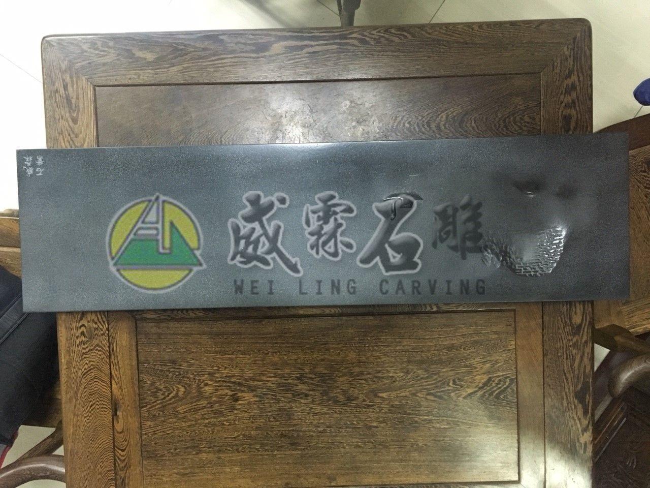 新式茶盤-269