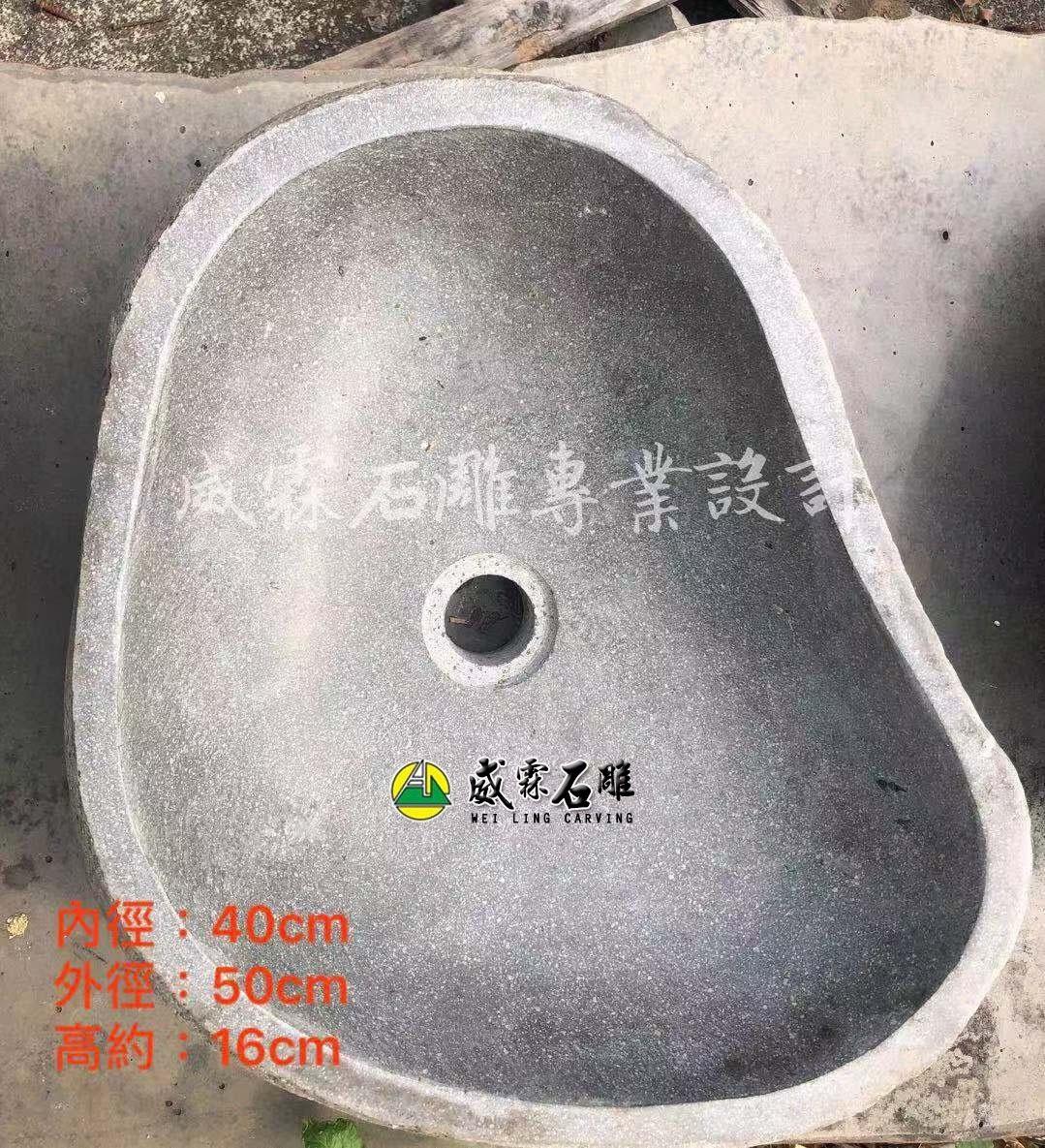 洗手檯-1