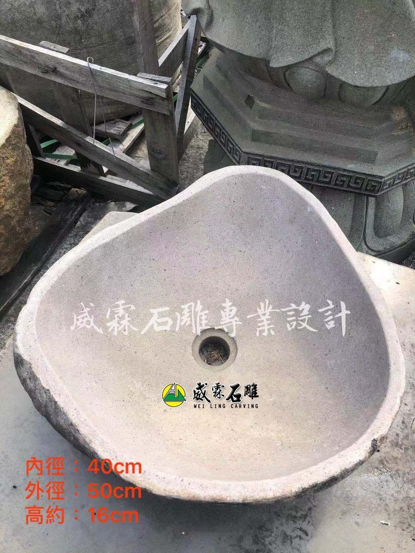 洗手檯-5