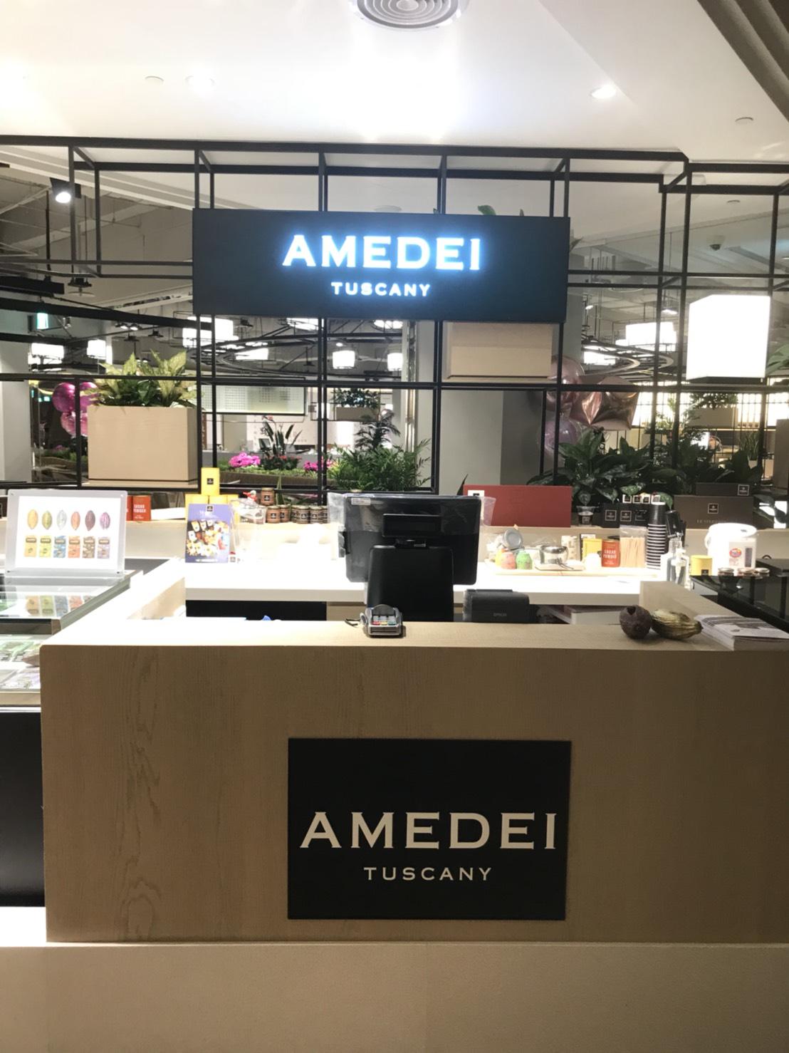 AMEDEI-卡布燈箱 (1)