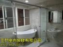 中壢浴室乾濕分離