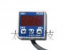 PS30系列:大螢幕、高亮度數位顯示型壓力開關