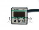 PG-30系列:數位顯示型壓力開關(附類比出力)