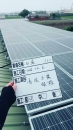 太陽能版清洗前