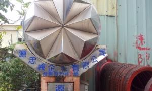 高雄鐵工廠 (4)