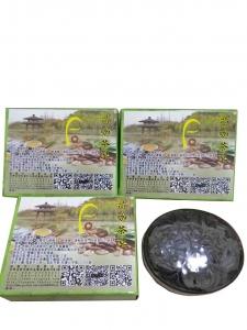 茴咖茶皂100g