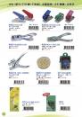 KW(單孔)打孔機 打鈕鉗金屬護圈 非釘書機 如意夾