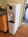 冰溫熱三溫飲水機
