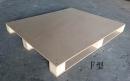 F型紙棧板