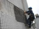 巴黎世家-磁磚修繕工程施工照