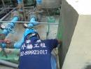企業家-頂樓滲水修繕施工照