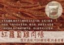 【寵物與咖啡廳】三不五食 手工零食 紅蘿蔔雞肉 犬貓共食