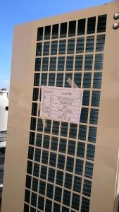 證券公司冷氣安裝工程-冷氣室外主機