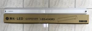舞光 LED T8 4呎 山型/單管