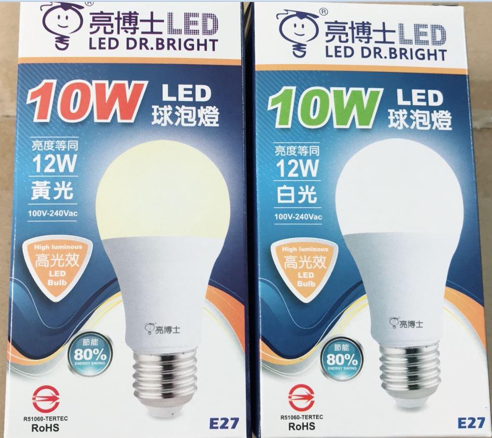 亮博士LED 10W球泡燈