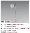 LED 3W 櫥櫃軌道燈