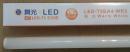 舞光 LED T5 層板燈/1、2呎